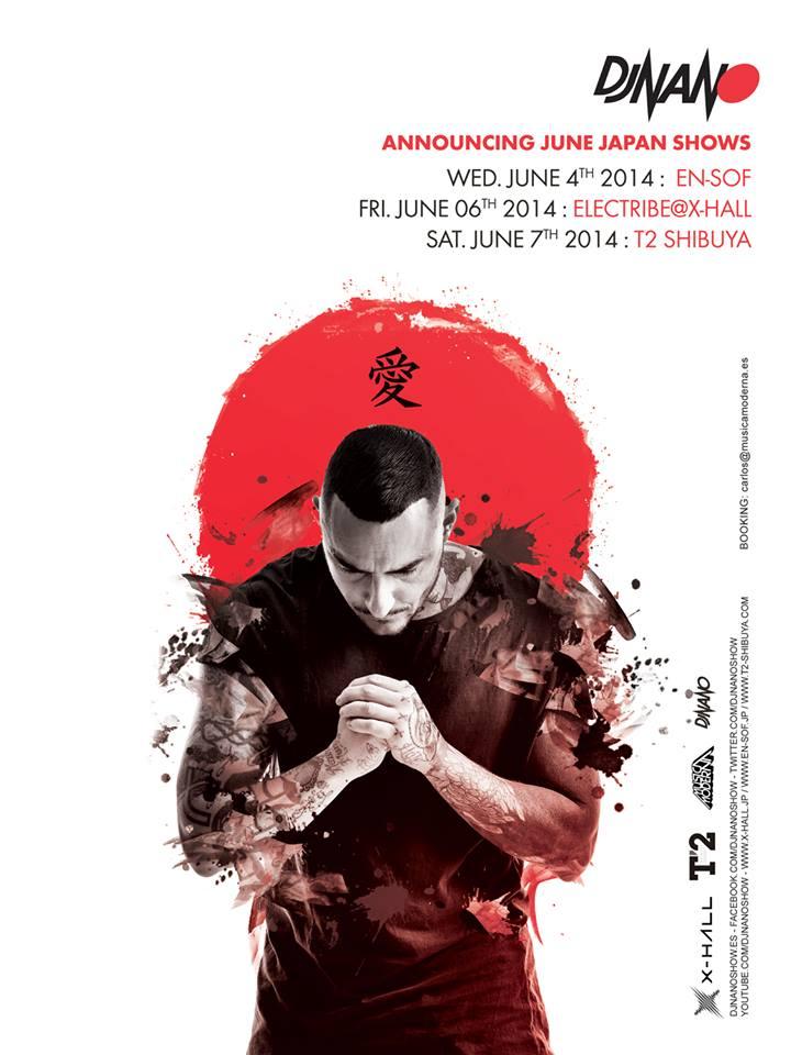 UNITY meets SUNNY / GUEST:DJ NANO  2014.6.4