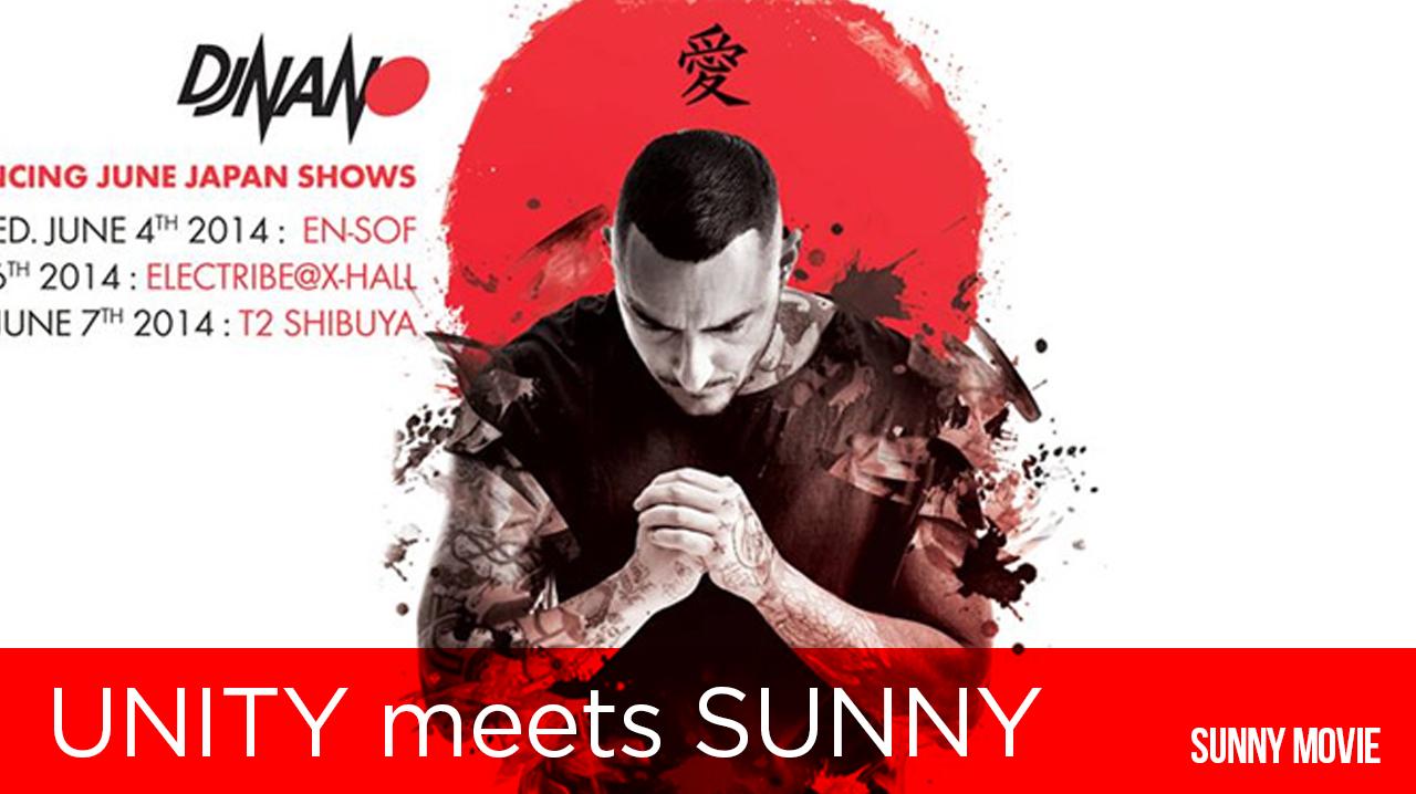 2014.6.4 SUNNY @ EN-SOF TOKYO DJ NANO FROM SPAIN