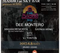 CAFÉ MAMBO at THE SKYBAR presented by SUNNY