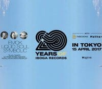 Atsuki出演!!   Mother presents IBOGA 20 YEARS ANNIVERSARY IN TOKYO