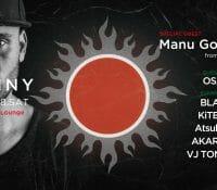 "11/18 "" SUNNY "" Guest ""Manu Gonzalez"" @ R-Lounge"