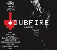 1/6  Accutron 05 Dubfire New Years Party